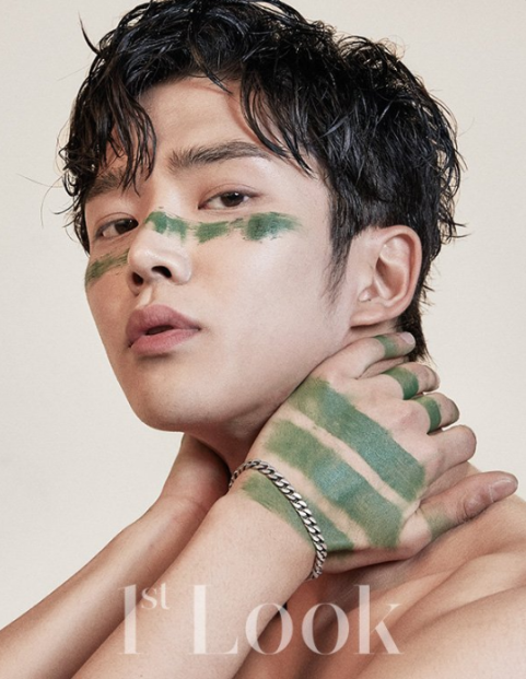 lipstick-prince-1st-look-rowoon