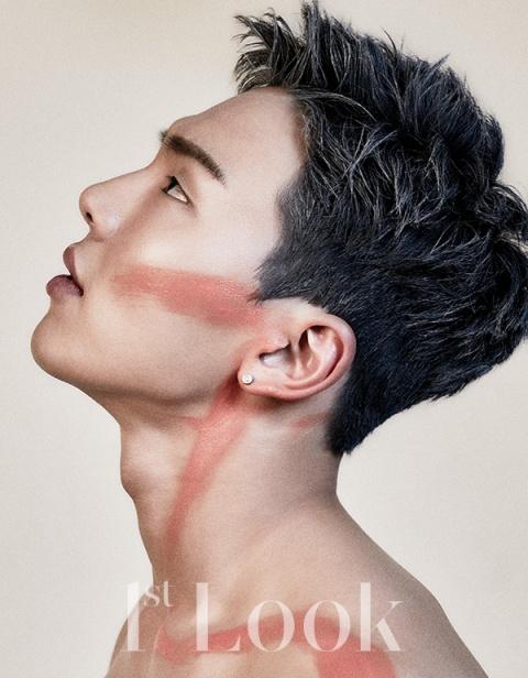 lipstick-prince-1st-look3